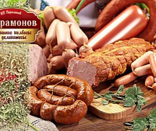 Отличия нормальной колбасы от колбасного продукта